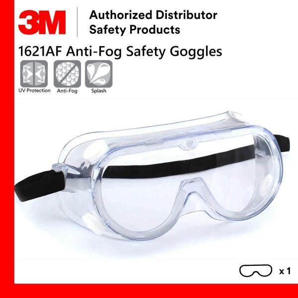 3M 1621AF Safety Goggles Anti Fog/ Safety Eyewear [Clear/ Transparent]
