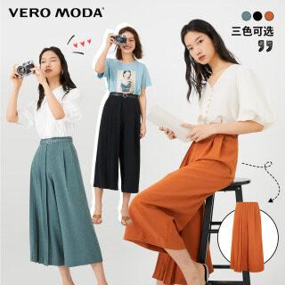 Vero Moda Quần Ống Rộng Xếp Ly Cho Nữ, 32026J519 thumbnail