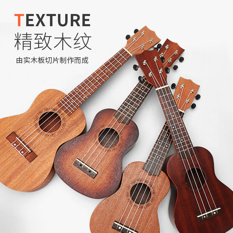 ukulele Childrens guitar beginner introduction wooden small guitar 21-inch TikTok playable musical Malaysia