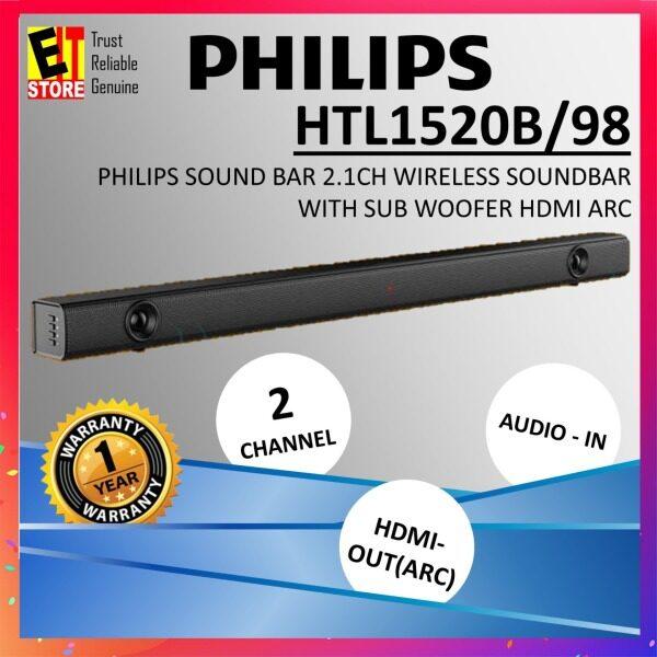 Philips Sound Bar HTL1520B 2.1ch Wireless Soundbar with Sub Woofer HDMI ARC (Bluetooth Audio Speaker) HTL1520B/98 Malaysia