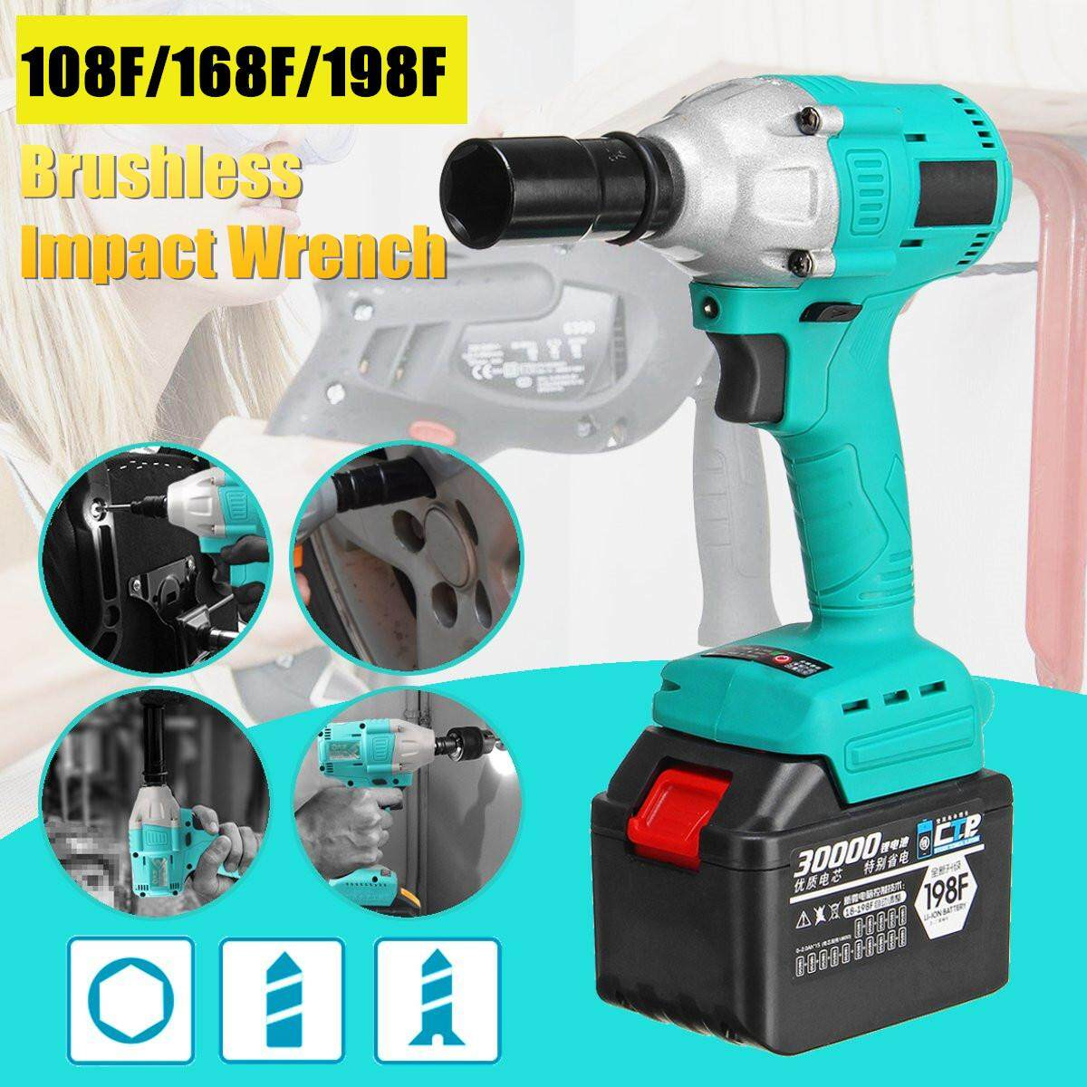 108F/168F/198F Brushless Impact Wrench 1 Battery 1 Charger Lithium-Ion