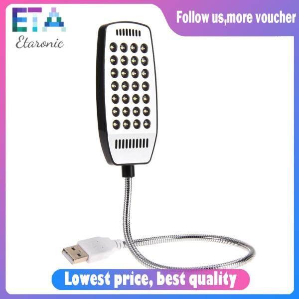 Bảng giá Đèn Mini USB 28 LED Sáng, Linh Hoạt Máy Tính Đèn Máy Tính Xách Tay PC Bàn Đọc Sách Phong Vũ