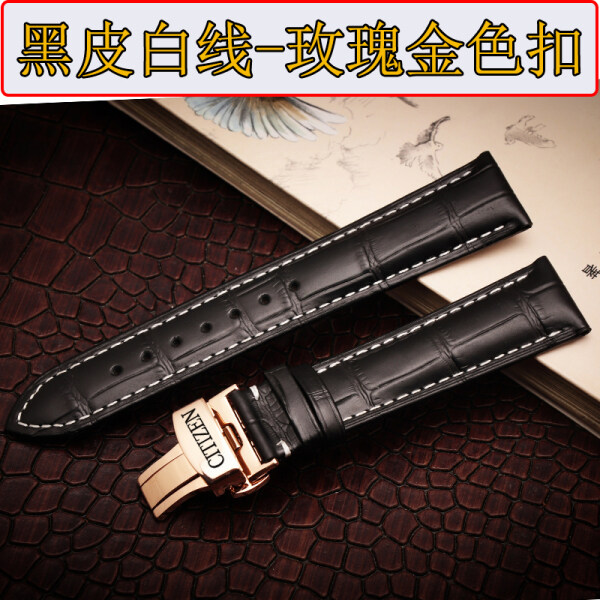 Citizen Japan calfskin band of men and women original type of hook kinetic energy light kinetic energy male table 20 mm black Malaysia