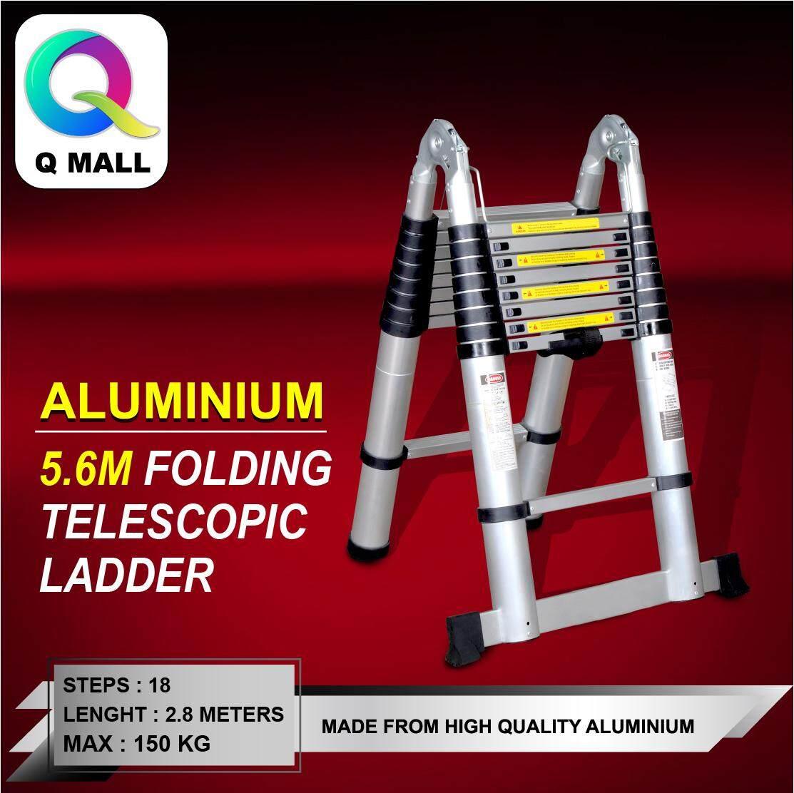 QMALL 2.8M x 2.8M Aluminium Telescopic Pole Ladder Multi-Purpose Extendable Folding Ladder  With 18 Steps