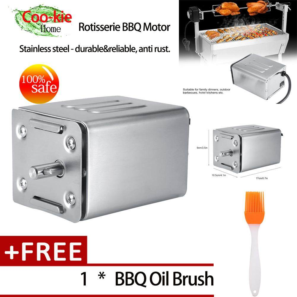 【free Gift】outdoor Rotisserie Bbq Motor Roaster Grill Motor For Picnic Barbecue (au Plug 220 - 240v) By Cookie123.