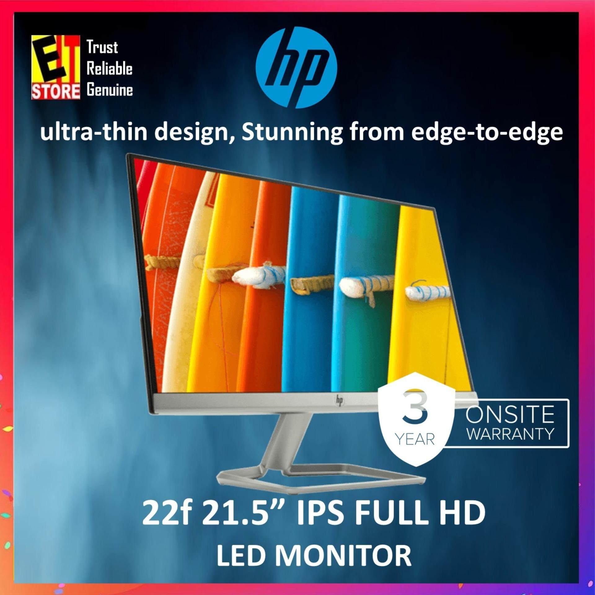 HP 22f 21.5-inch IPS LED BACKLIT MONITOR (3 YEARS ON-SITE) Malaysia