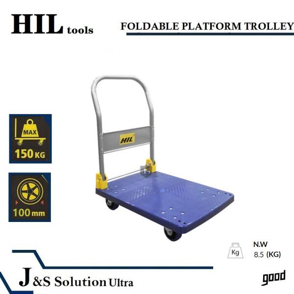HIL 150KG PVC FOLDABLE PLATFORM TROLLEY 77-HIL150