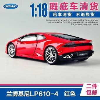 โรงงาน WELLY 1:18 Blemish รถ Lamborghini ULTRA - Run โมเดลรถยนต์รถโลหะผสมโมเดลรถบรรทุก off - Road-