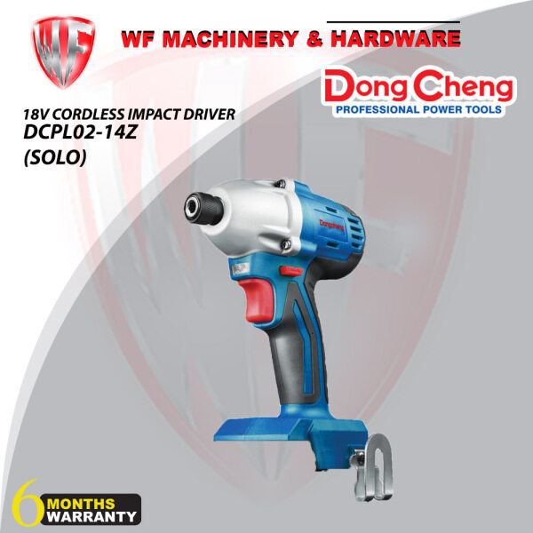 DONGCHENG DCPL02-14(TYPE Z)(SOLO) 18V CORDLESS BRUSHLESS IMPACT DRIVER (6MONTHS WARRANTY)