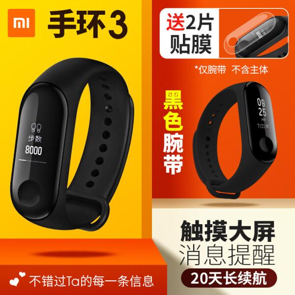 Nơi bán Đồng hồ thông minh Mi Band 3, 5nfc phiên bản màu, chống nước, Redmi thể thao chạy thế hệ thứ 4, Đo nhịp tim, đếm bước chân, Bluetooth, nam và nữ, đa chức năng, bàn tay học sinh, đồ bơi điện tử, cổ điển, Mi Band 3 Spot Express