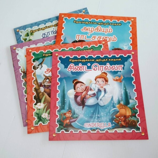 Tamil Fairytale Story Books (5in1) Malaysia