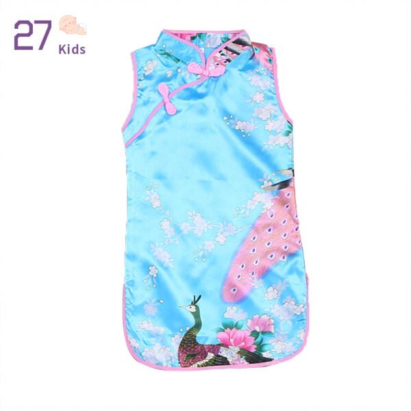 Giá bán 27Kids Sườn Xám Cho Bé Gái Cho Bé Gái Váy Trung Quốc Hình Con Công Quà Tặng Năm Mới Cho Trẻ Sơ Sinh Cheongsam quần áo trẻ em năm mới