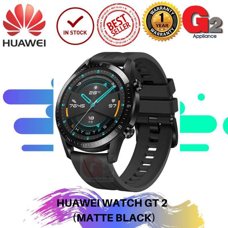 HUAWEI (NEW 2019) WATCH GT 2-ORIGINAL HUAWEI MALAYSIA WARRANTY (READY STOCK) Malaysia