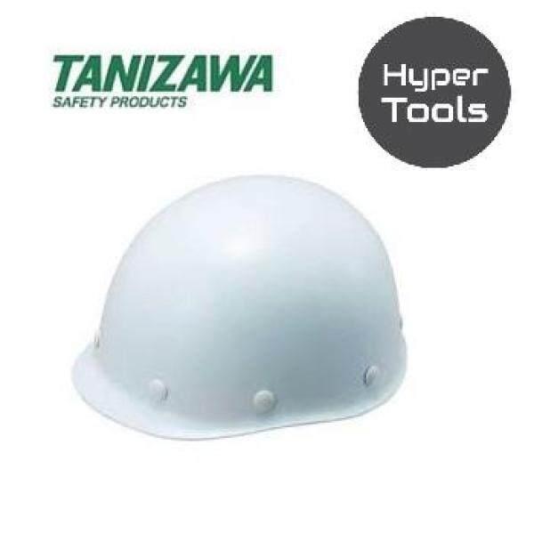 TANIZAWA (Japan) Fiberglass Safety Helmet (White / Yellow / Green / Blue / Red)