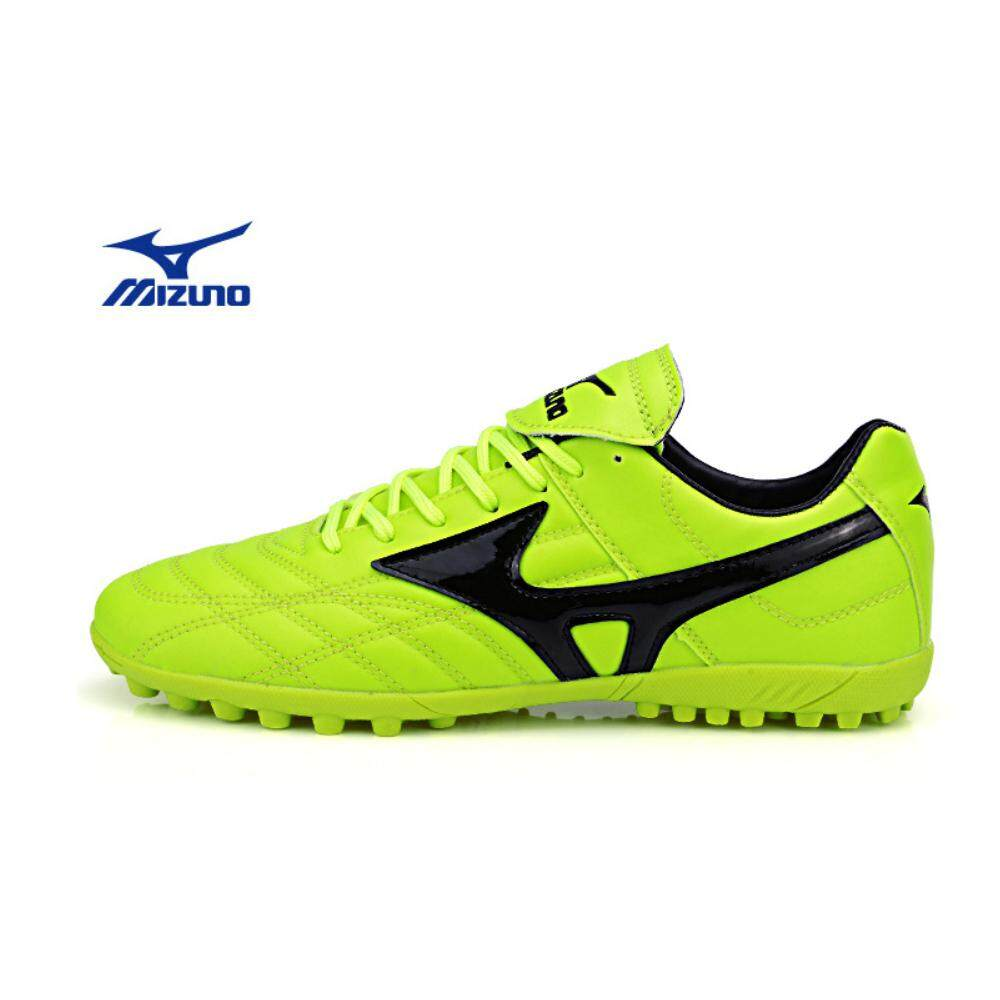 Great Mizuno Sports Equipment For The Best Prices In Malaysia