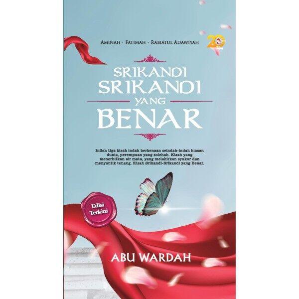 SRIKANDI-SRIKANDI YANG BENAR - Penulis: Zahiruddin Zabidi [Edisi Terkini] Malaysia
