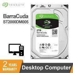 Seagate BarraCuda 2TB 3.5 SATA3 6 Gb/giây 5400 Vòng/phút Máy Tính Để Bàn HDD Internal Hard Disk Drive 2TB Cho Máy Tính ST2000DM005