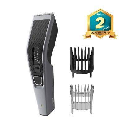 Philips Hair Clipper HC3535 (0.5-23mm) Cordless Rechargeable
