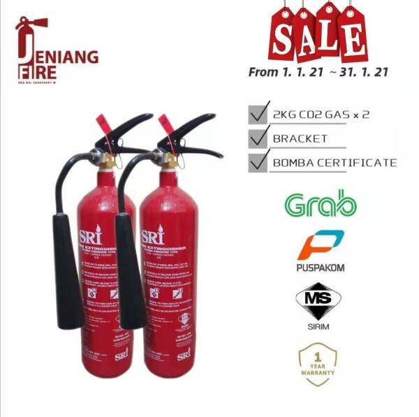 2KG + 2KG CO2 GAS FIRE EXTINGUISHER [BOMBA CERT INCLUDED]