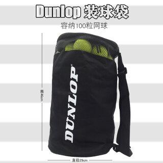 Túi Đựng Quần Vợt Dunlop, Có Thể Chứa 100 Quả Bóng Tennis thumbnail
