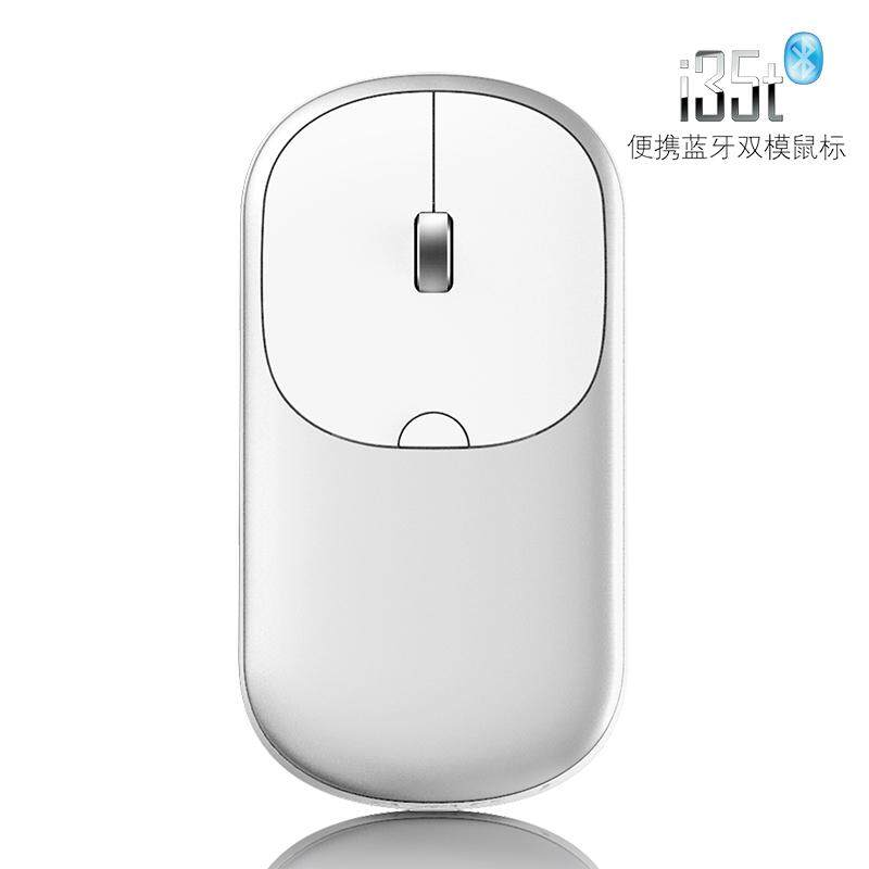 Ajazz I35T Wireless 2.4G Bluetooth 4.0 Dual-Mode Mouse Lightweight Office Mice 1000DPI Rechargeable Malaysia
