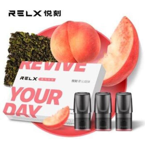 Original relx pod✔️fruit tea (peach oolong) Malaysia