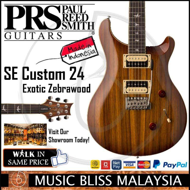 PRS SE Custom 24 Exotic Top Electric Guitar with Bag - Vintage Sunburst Zebra Wood (Made in Indonesia) Malaysia