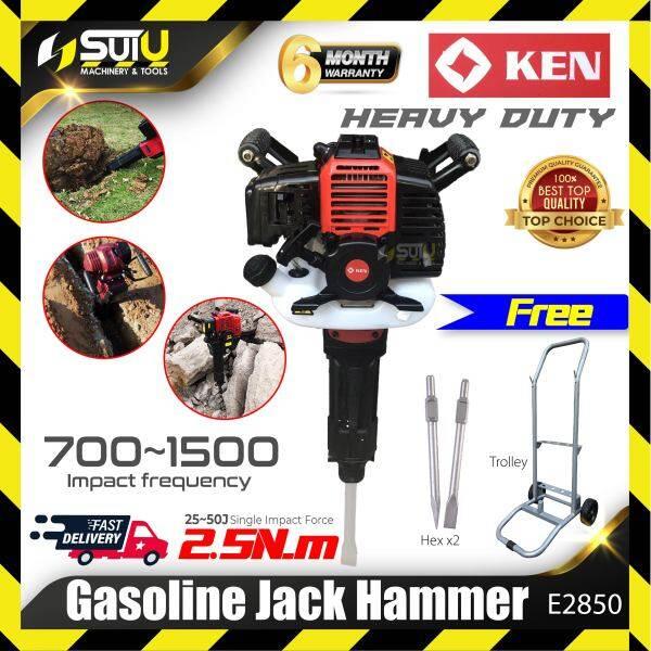 KEN E2850 GASOLINE ENGINE JACK DEMOLITION HAMMER BREAKER 49.3CC CHIPPING / JACK HAMMER