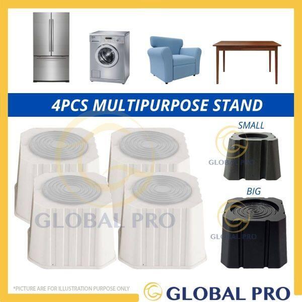 {4PCS} Big or Small Multipurpose Stand /Fridge Stand Suitable for Washing Machine , Refrigerator , Gas Cooker and etc/ Kaki Penahan Mesin Basuh ,Peti Sejuk