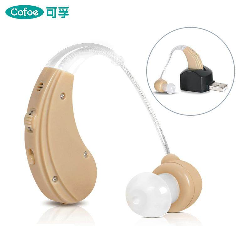Cofoe Usb Rechargeable Digital For Elder Behind The Ear Hearing Aids Dual Model Charging Hearing Aid Adjustable Sound Voice Amplier (suit For Both Ear) By Cofoe Official Store.