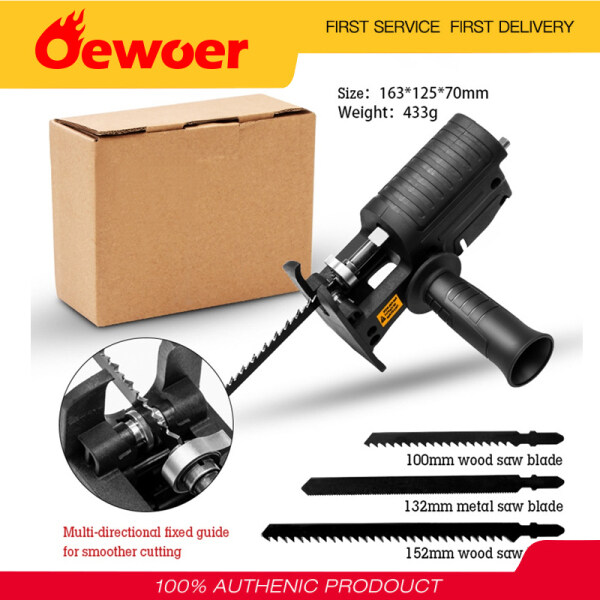 Oewoer Reciprocating Saw Adapter Electric Drill to Electric Saw Woodworking Tools