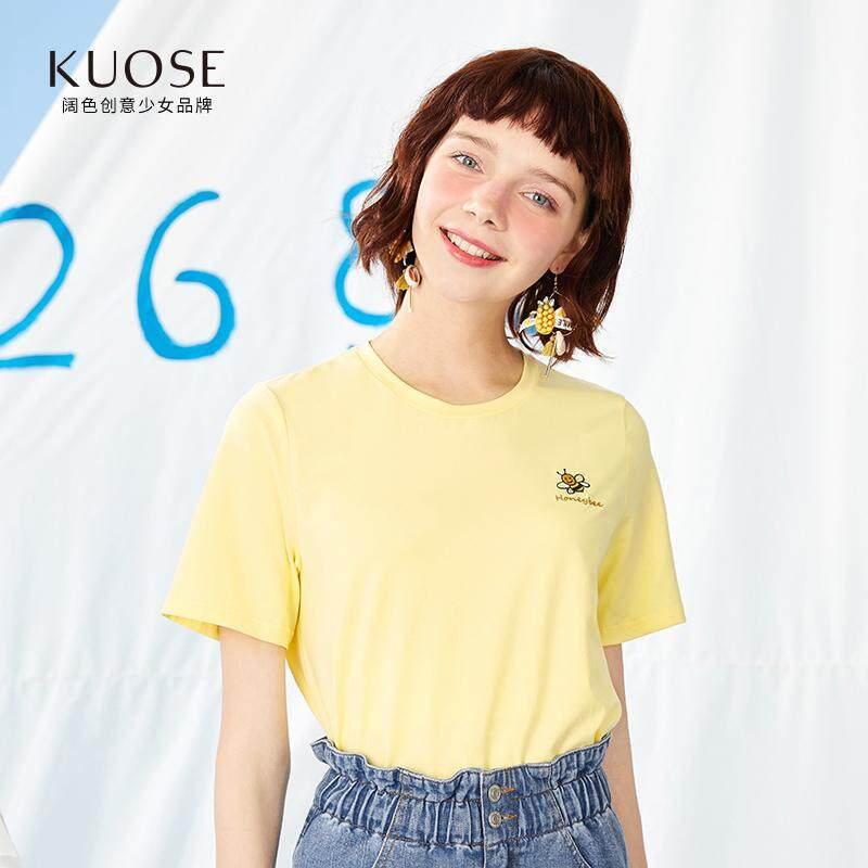 5e6adfc3 KUOSE Womens Short Sleeve Flower Crew Neck T-Shirt Tops Fashion Summer  Loose Casual Tees