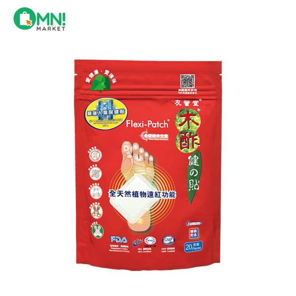 Buy NUTRIWORKS Flexi Foot Patch Detox Patch (20 Patches) Singapore