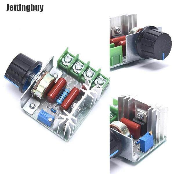 [Jettingbuy] Bộ Điều Chỉnh Độ Sáng 220V 2000W Công Tắc Điều Chỉnh Độ Sáng Bộ Điều Chỉnh Điện Áp Điện Tử