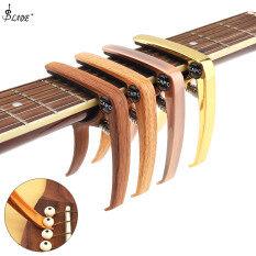 SLADE Capo Guitar Hạt Gỗ Kim Loại Hợp Kim Nhôm Có Chốt Kéo Để Điều Chỉnh Đàn Guitar Ukulele