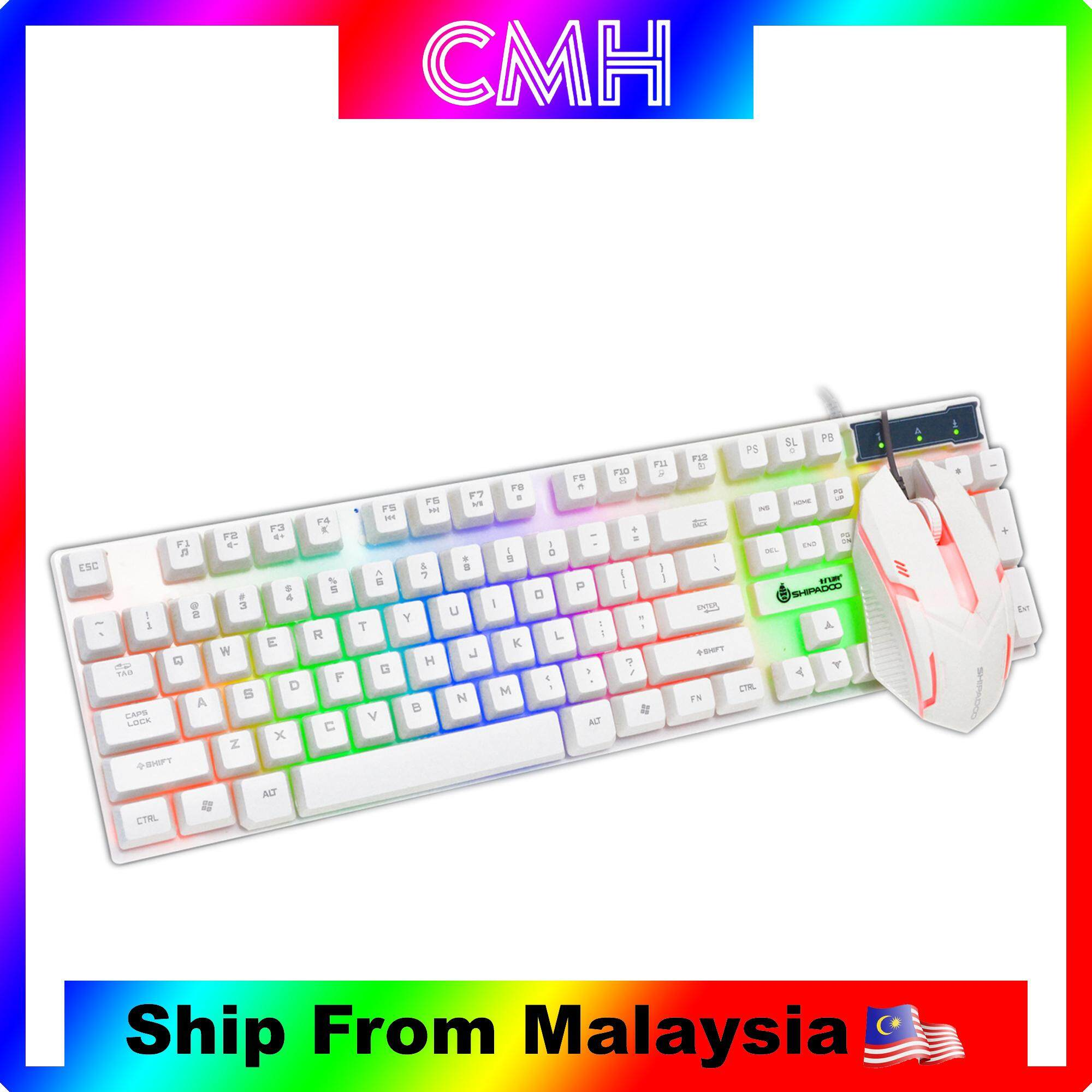 CMH USB Wired Gaming Keyboard and Mouse Combo Set With Rainbow Color Light For PC/Laptop. Illuminated Keyboard and Mouse Set For Home, Office and Gaming Use. (White Color) Malaysia