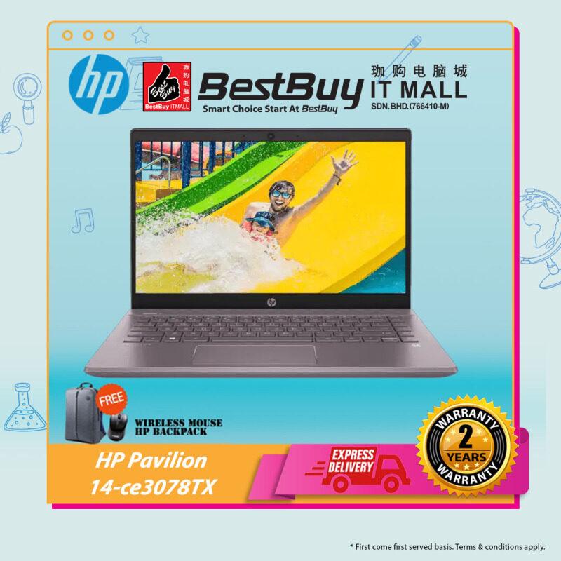 HP Pavilion - 14-ce3075tx / 14-ce3076tx / 14-ce3078tx / 14-ce3079tx Laptop Malaysia