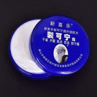 Kem Bôi Tay Nứt Nẻ Gót Chân, Sửa Chữa Chống Khô, Giữ Ẩm 33G 85G Amango thumbnail