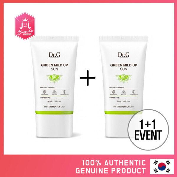 Buy [KOREAN BEAUTY] 1+1 Dr.G Green Mild Up Sun SPF50+ PA+++++ 50ml Singapore