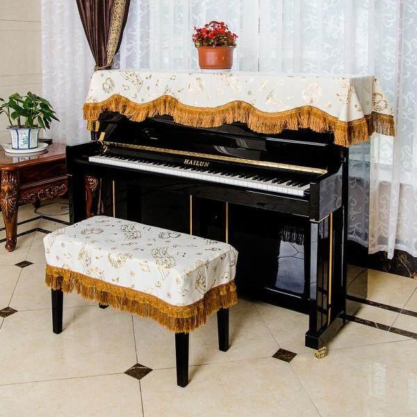SunniMix Pleuche Piano Stool Chair Bench Cover for Piano Single Seat Bench Yellow Malaysia