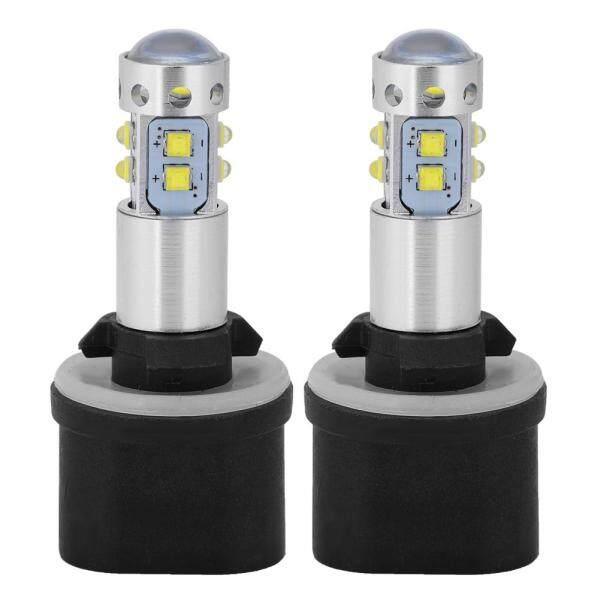 Bóng Đèn Pha LED Xe Hơi 880 899 6000K 50W, Đèn Sương Mù DRL