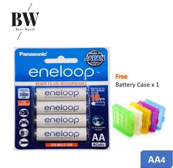 Panasonic Eneloop AA Rechargeable Battery 2000mAh - 4cellsx1pack