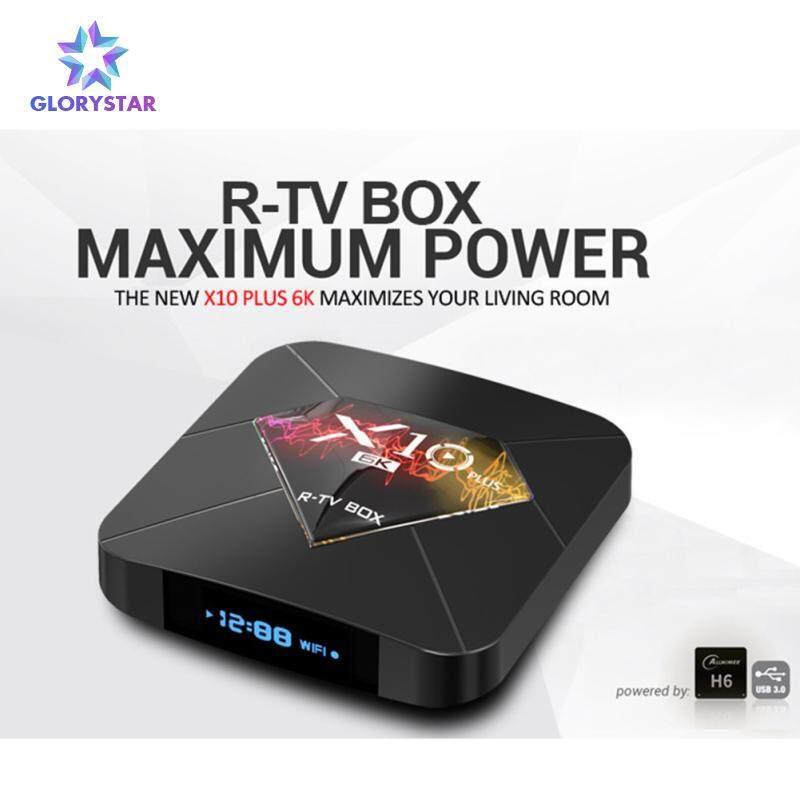 GloryStar Lot LCD X10 PLUS TV Box Android9.0 4+32G/64G Smart WiFi 6K Quad Core Player