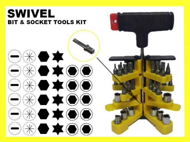 [CORATED] ME 35pcs Clip On Swivel Bit & Socket Kit BC35