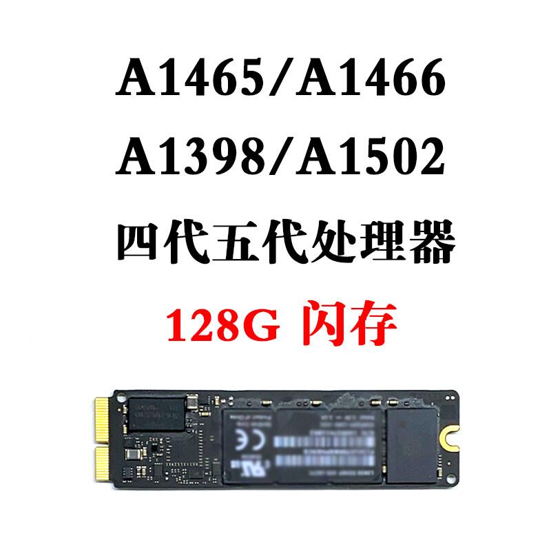 Apple 13-17 A1465 1466 Macbook Air Pro Ssd แล็ปท็อปโซลิดสเตทไดรฟ์.