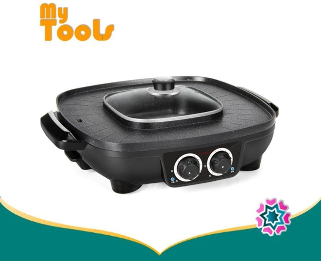 Mytools 2 In 1 Square Bbq Pan Grill & Hotpot Steamboat 2 Temperature Controllers Teppanyaki Hot Pot Shabu Roast Fry By Mytools Marketing