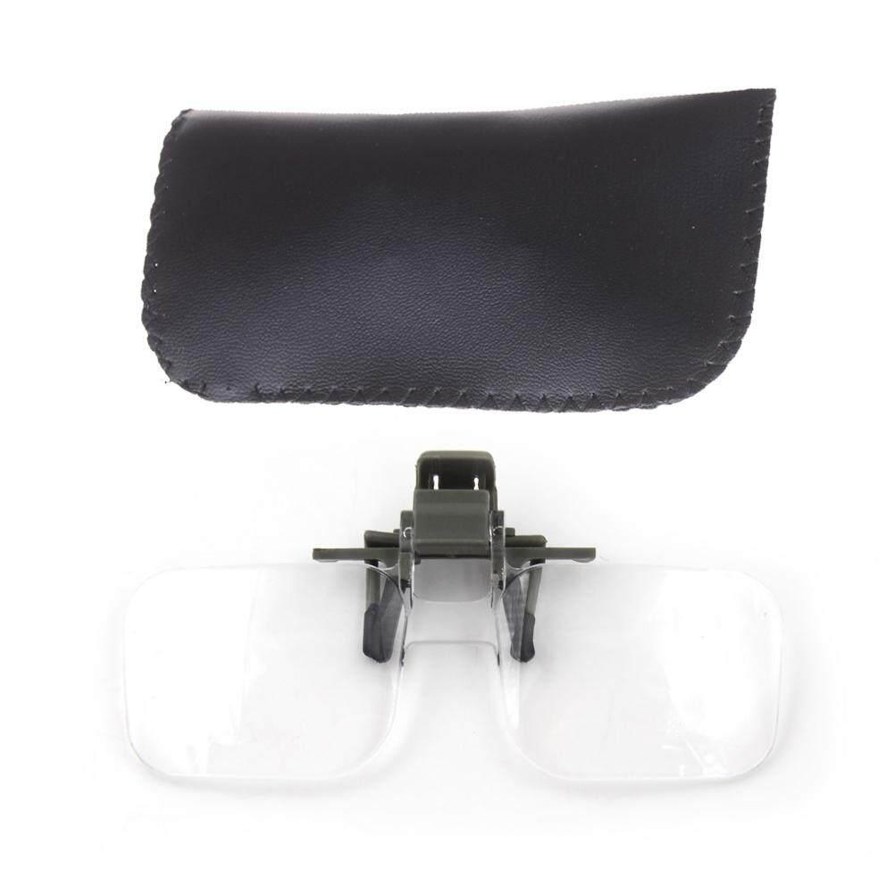 Magnifier Clip On Glasses Magnifying Glasses Eyeglasses Watch Repair Tool   Civilian Princess