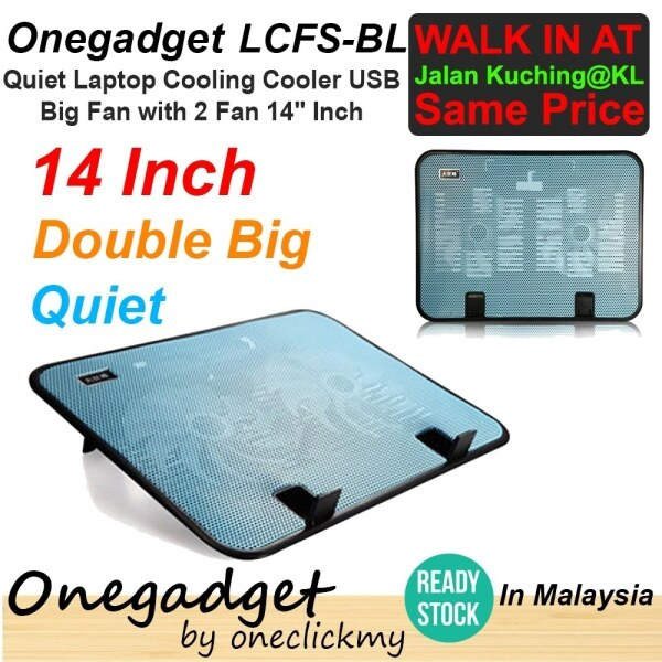 ☇  [🔥READY STOCK🔥]Onegadget LCF 14 Inch   15.6 Inch Quiet Laptop Cooling Cooler USB Big Fan with 2 Fan Malaysia