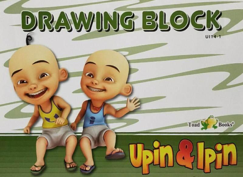 Upin&Ipin: Drawing Block Book 1 Malaysia