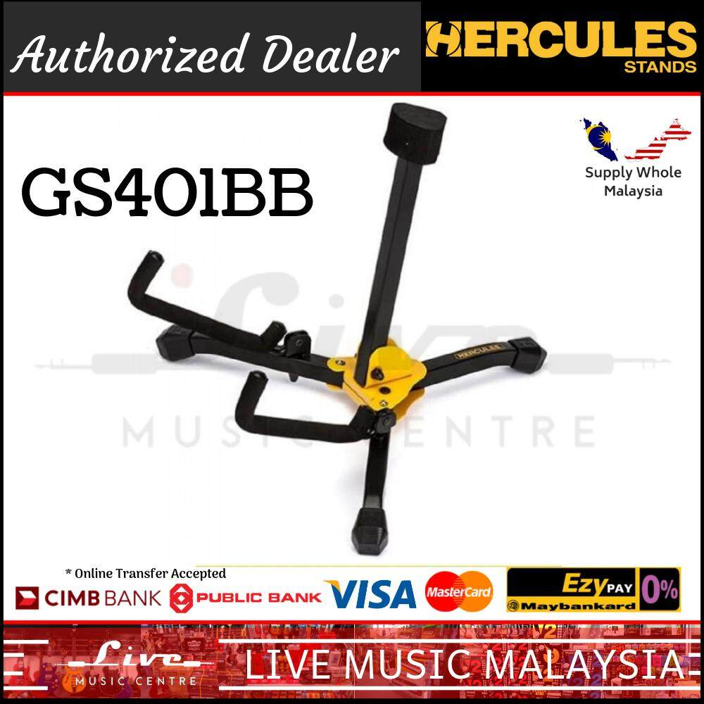 Hercules GS401BB Mini Acoustic Guitar Stand with Bag